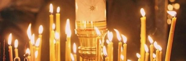Orthodox Church Candles