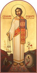 St. Stephen the Protodeacon