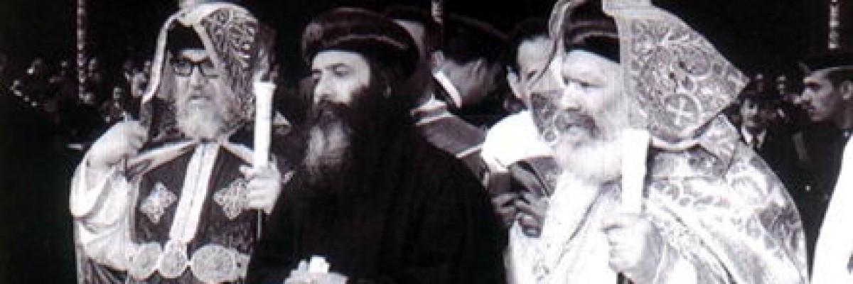 Coptic Patriarchs