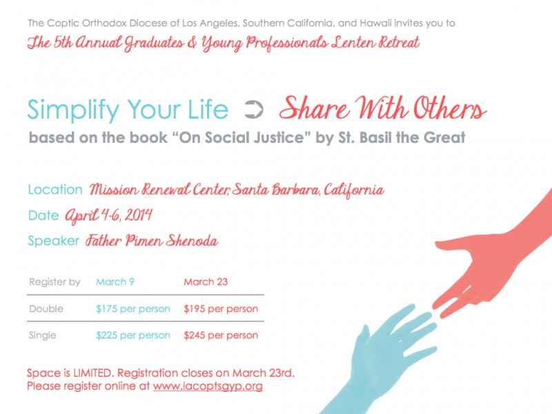 2014 GYP Lent Retreat Flyer