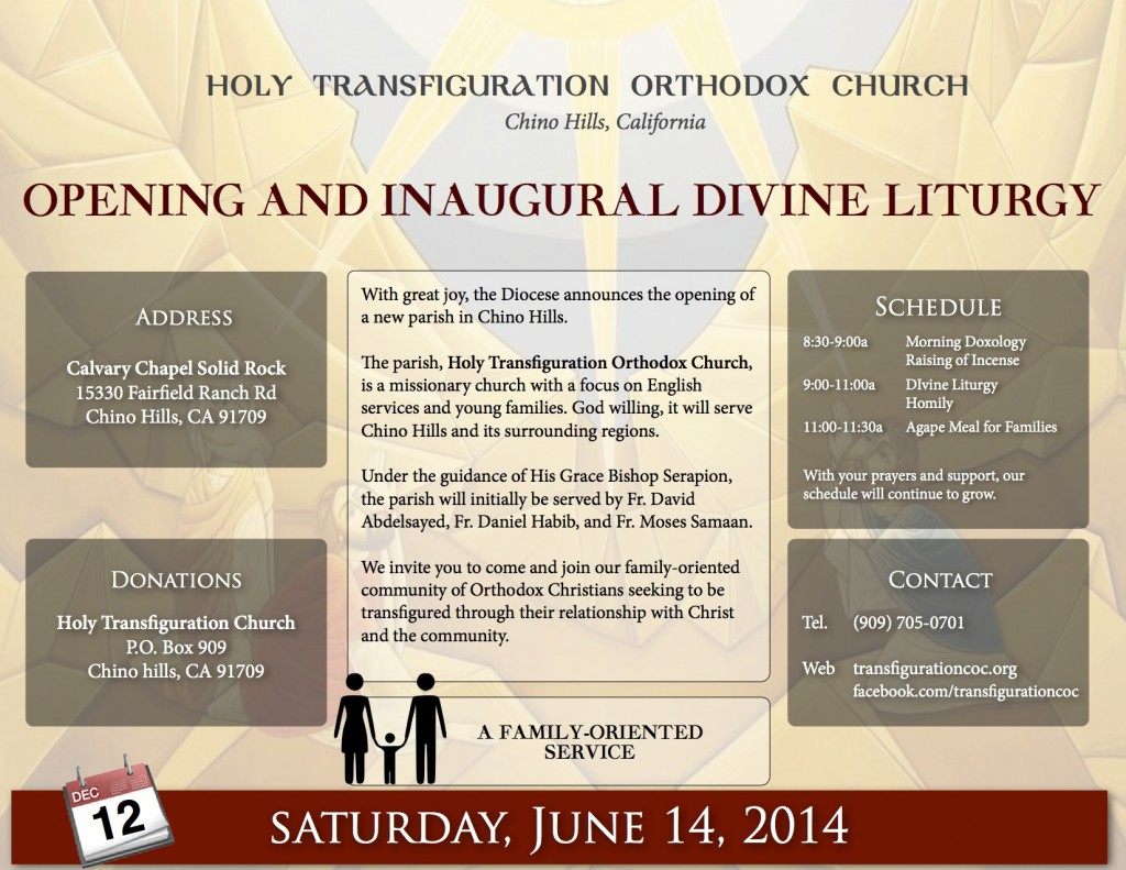 ... Hills Opens this Weekend | Coptic Orthodox Diocese of Los Angeles