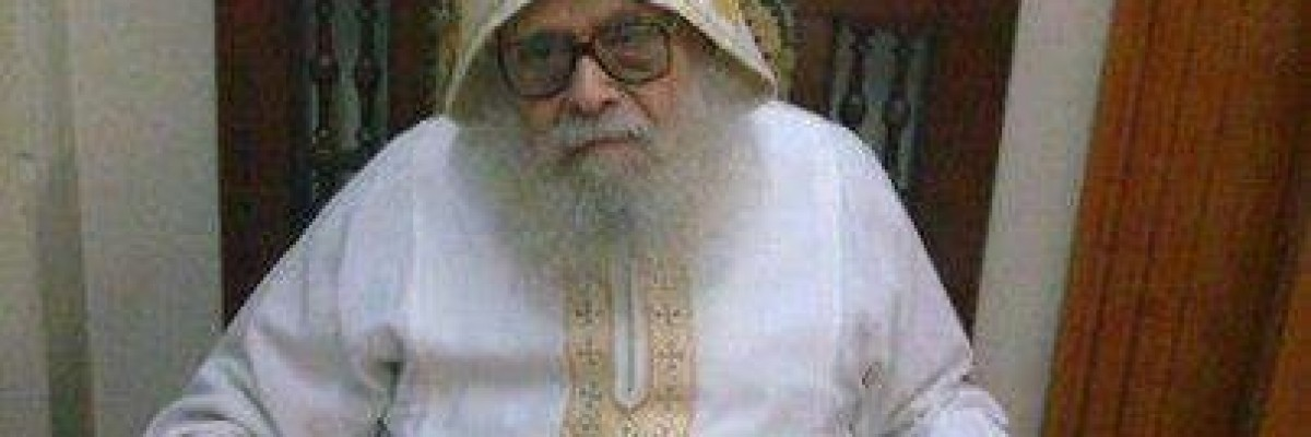 H.E. Metropolitan Mikhail of Assiut