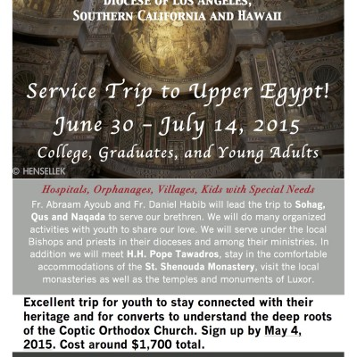 Missionary Service Trip to Egypt 2015
