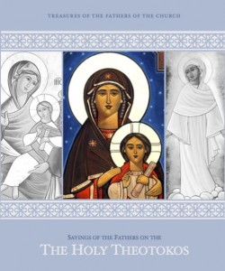 Holy Theotokos Book Cover